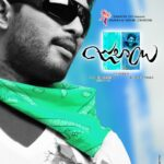 Julayi 2012 Hindi Movie Watch Online