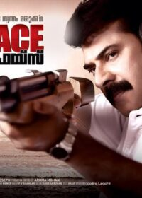 Face2Face 2012 Malayalam Movie Watch Online