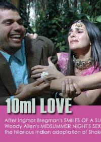 10ml LOVE (2012) Hindi Movie 300MB DVDScr