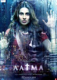 Aatma (2013) Hindi Movie 250MB DVDScr
