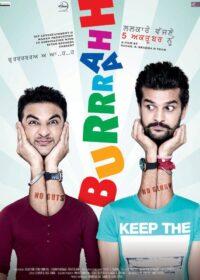 BuRRRaahh (2012) Punjabi Movie 325MB DVDRip 420P