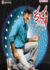 Krishna (2008) DVDRip 375MB Hindi-Telugu