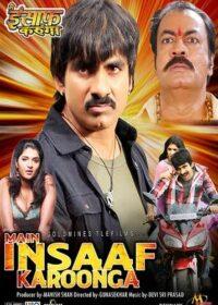 Main Insaaf Karoonga (Nippu) BRRip 400MB Hindi-Telugu