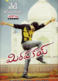 Mirapakai (2011) BRRip 400MB Hindi-Telugu