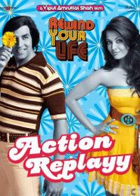 Action Replayy (2010) Hindi Movie 350MB BRRip 420P