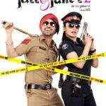 Jatt & Juliet 2 (2013) Punjabi Movie DVDRip