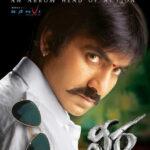 Veera (2011) Telugu Movie Hindi Dubbed DVDRip