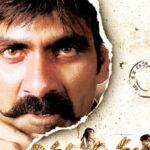 Vikramarkudu Aka Rowdy Rathore Hindi Dubbed DVDRip