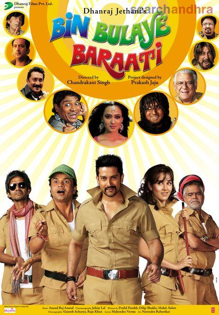 Bin Bulaye Baraati (2011) Full Movie Download Watch Online