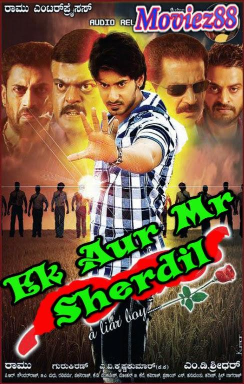 Ek aur mr sherdil 2012 watch online