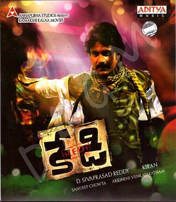 Gambler no. 1 2010 hindi movie watch online
