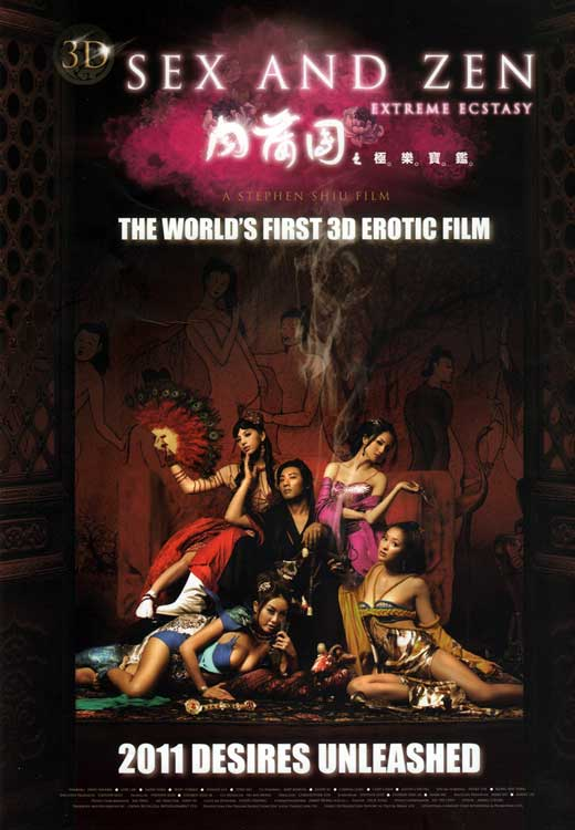 3-D Sex and Zen Extreme Ecstasy 2011 Watch Online Full Movie
