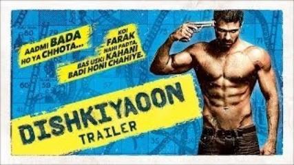 Dishkiyaaoon 2014 Hindi Movie Songs Mp3 Download