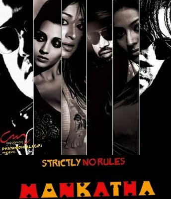 Mankatha 2011 full movie 720p HD | Watch Tamil HD Movies online