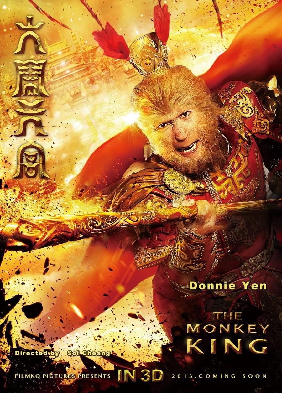 The Monkey King (2014)