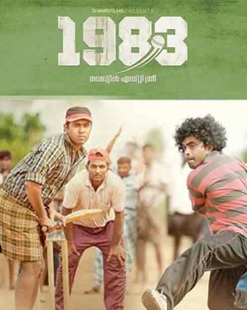 1983 2014 Watch Online Free Malayalam Movie Full HD 1080p