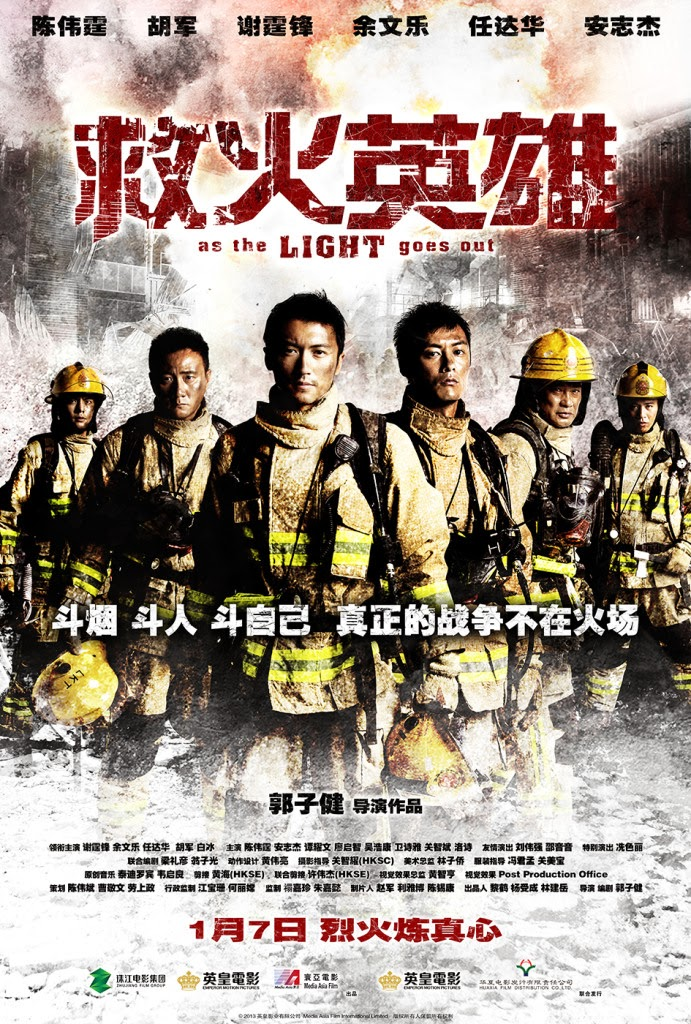 As the Light Goes Out (2014) Watch Full Movie Online In Full HD 1080p