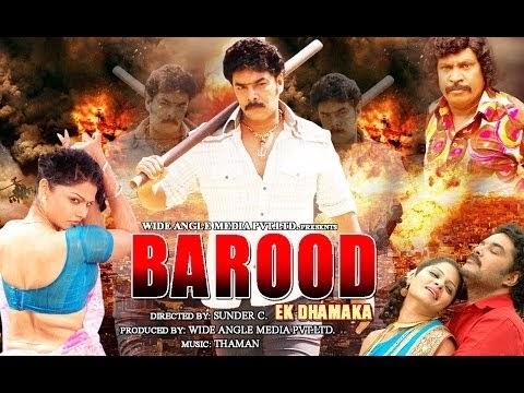 Barood Ek Dhamaka (2010) Watch Online Hindi Movies For Free Full HD 1080p Download