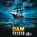 Dam 999 (2011) 3D Movie Watch Online In Full HD 720p
