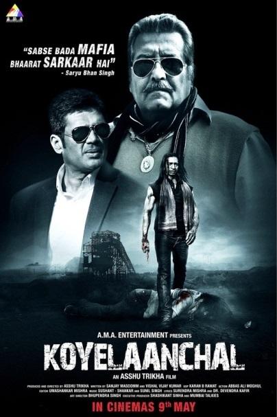 Koyelaanchal (2014) Full Hindi Movie Watch Online For Free In HD