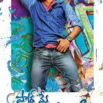 Pyar Mein Padipoyane (2014) Watch Free Movies Online In Full HD 1080p