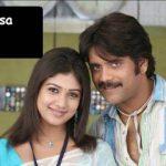 Yeh Kaisa Karz 2006 Telugu Full Movie Free Download Hindi Dubbed