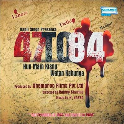 47 to 84 (2014) Punjabi Movie Free Download In 300MB 720p HD