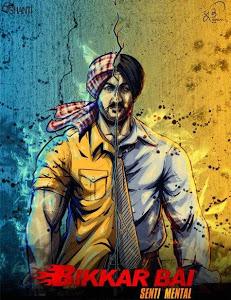 Bikkar Bai Sentimental (2013) Punjabi Movie Free Download 1080p 350MB