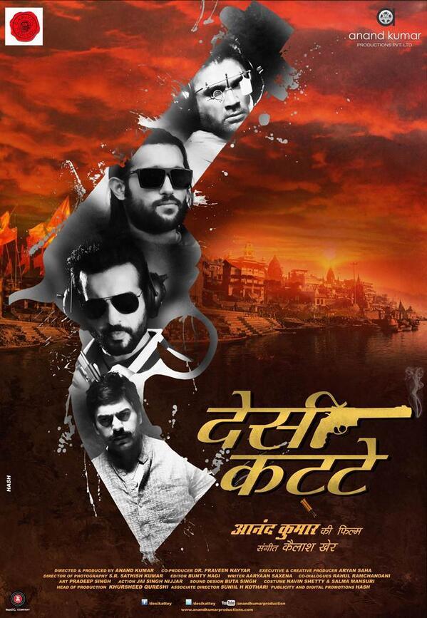 Desi Kattey 2014 Bollywood Movie Online In HD 480p 300MB Free Download