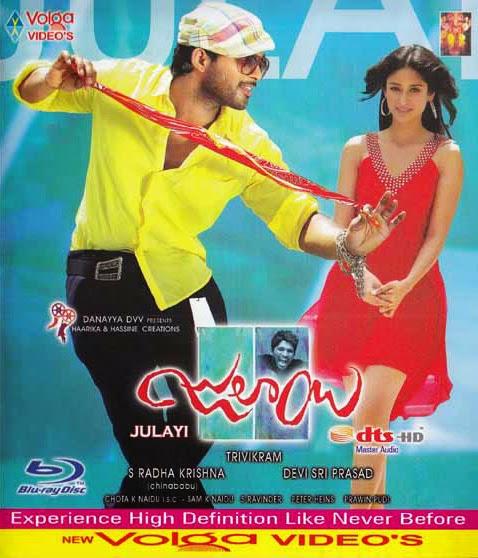 Julayi 2012 Download Dual Audio Hindi And Telugu 720p