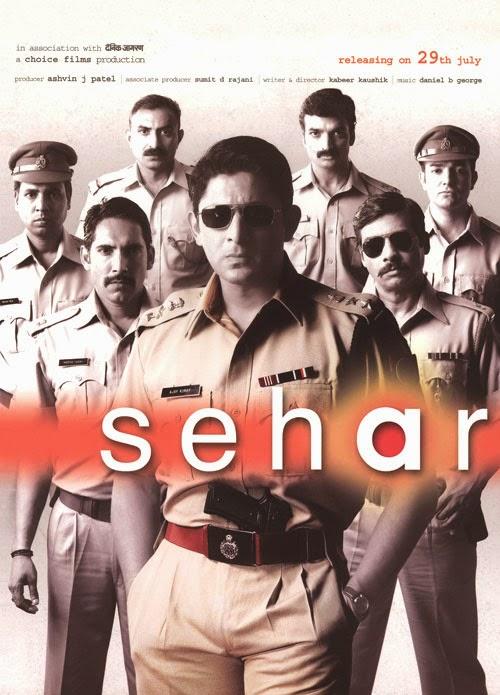 Sehar 2005 Free Download HD DVDRip 300MB 1080p