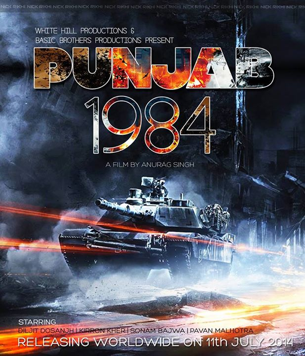 Punjab 1984 2014 Punjabi Movie Free Download In HD 480p 200MB