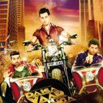 Paisa Yaar N Panga (2014) Punjabi Movie 350MB Download HD 480p