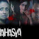 Rahasya (2015) Hindi Movie 250Mb 480p Download HD
