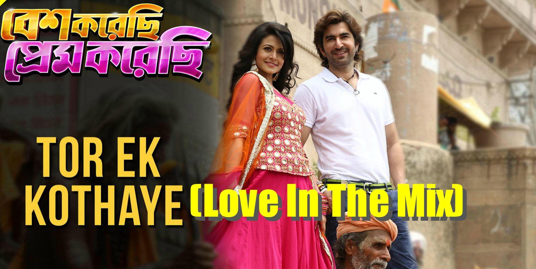 Tor Ek Kothay (Love In The Mix) By Dj LikhoN & Dj RipoN Full Mp3 Download