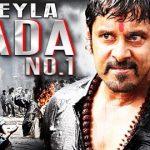 Akeyla Dada No 1 (2015) Hindi Dubbed 480p