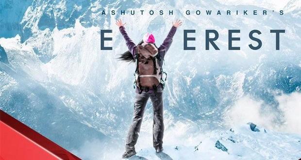 Everest 2015 Dual Audio Hindi Eng 720p