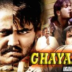 Ghayal Angrakshak 2016 Hindi Dubbed DVDRIP 480p