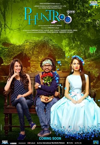 Phuntroo 2016 Marathi DVDScr 480p