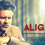 Aligarh (2016) Hindi Movie DVDRIP 480p