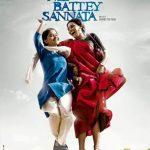 Nil Battey Sannata 2016 Hindi Movie DVDRip 200MB