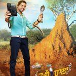 Selfie Raja (2016) Telugu Movie WEBDL 720p