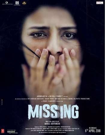 Missing 2018