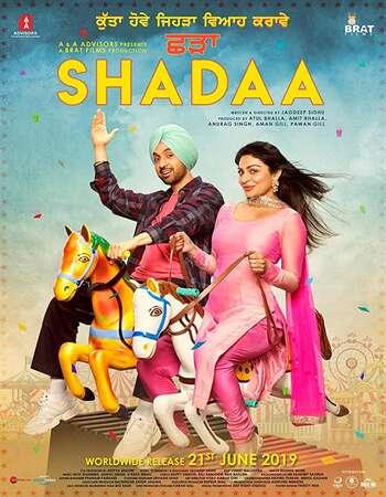 Shadaa 2019