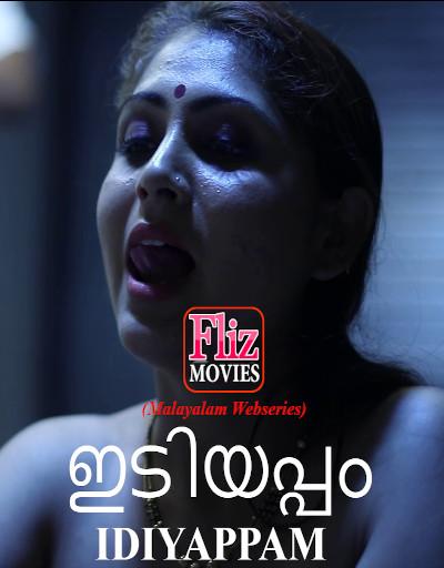 Idiyappam (2020)