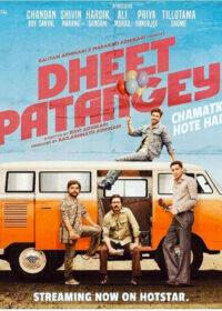 Dheet Patangey 2020